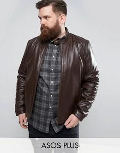 Коричневая кожаная байкерская куртка ASOS PLUS - Коричневый