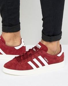 Бордовые кроссовки Аdidas Originals Campus BB0079 - Красный