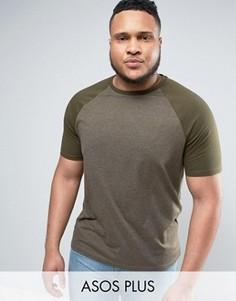 Зеленая меланжевая футболка с контрастными рукавами реглан ASOS PLUS - Зеленый