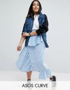 Деконструированная юбка миди в полоску ASOS CURVE - Синий