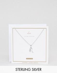 Серебряное ожерелье со знаком зодиака лев Johnny Loves Rosie - Серебряный