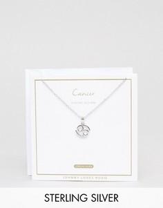 Серебряное ожерелье со знаком зодиака рак Johnny Loves Rosie - Серебряный