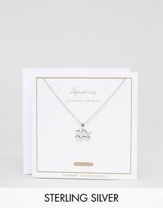 Серебряное ожерелье со знаком зодиака водолей Johnny Loves Rosie - Серебряный