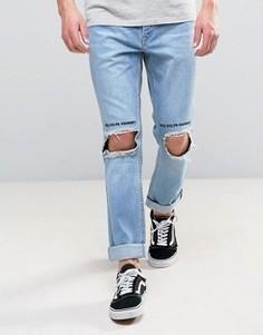 Узкие джинсы с отворотом и рваной отделкой на коленях Kubban - Синий