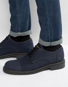 Джинсовые туфли дерби на шнуровке G-Star - Темно-синий