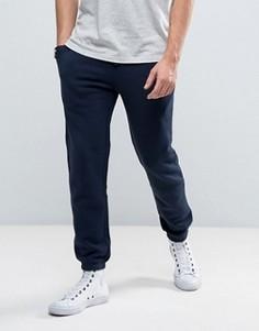 Темно-синие суженные книзу спортивные штаны Jack Wills Gosworth - Темно-синий