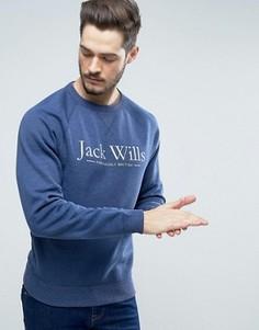 Насыщенно-синий свитшот с логотипом Jack Wills Blackwell - Синий