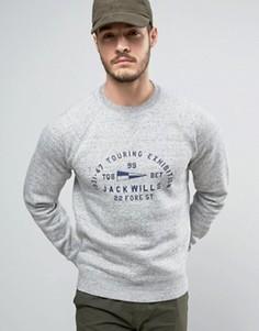 Серый свитшот с логотипом на груди Jack Wills - Серый