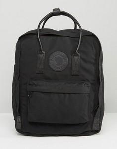 Черный рюкзак объемом 16 литров Fjallraven Kanken No.2 - Черный