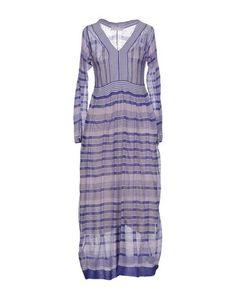 Платье до колена Stefanel