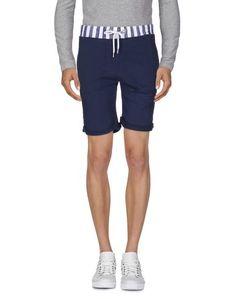 Повседневные шорты Hydrogen Sportswear