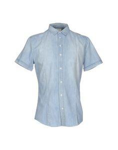 Джинсовая рубашка Obvious Basic