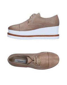 Обувь на шнурках Unlace