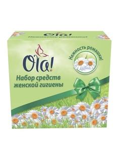 Прокладки гигиенические Ola!