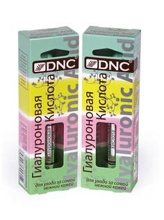Косметические наборы для ухода DNC