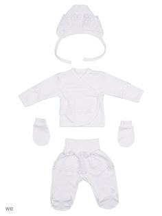 Комплекты нательные для малышей Ивбэби