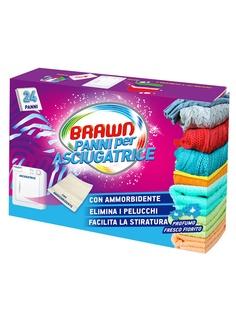 Средства для стирки Brawn