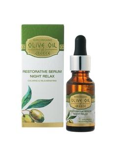 Сыворотки Olive Oil of Greece