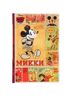 Ежедневники Disney