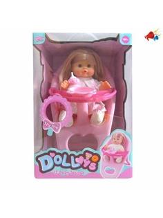 Куклы S-S