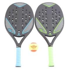 Набор Для Пляжного Тенниса Solid Artengo