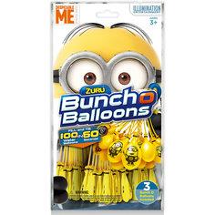 """Стартовый набор """"Миньоны"""", 100 шаров, Bunch O Balloons Zuru"""