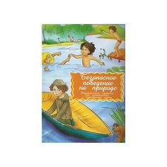 """Дидактические карточки """"Безопасное поведение на природе"""", Маленький гений"""