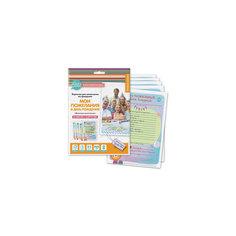 """Интерактивные карточки """"Мои пожелания в День рождения. Веселая компания"""", Cuten Clever"""