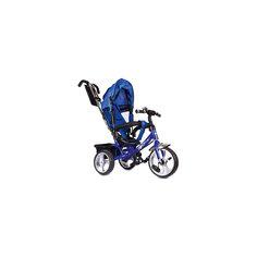 """Трехколесный велосипед """"Сильвер Люкс"""", синий, Zilmer"""
