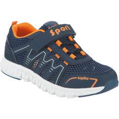 Кроссовки для мальчика KAPIKA