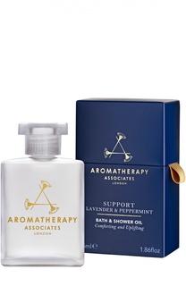 Масла лаванды и мяты для ванны и душа Support Support Lavender & Peppermint B&S Oil Aromatherapy Associates