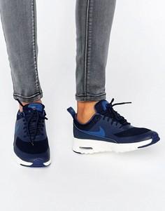 Темно-синие кроссовки Nike Air Max Thea - Темно-синий