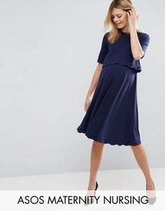 Платье с фигурным краем для кормящих с короткими рукавами ASOS Maternity TALL NURSING - Темно-синий