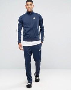 Синий спортивный костюм Nike 840643-451 - Синий