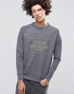 Прямой серый свитшот с логотипом Cheap Monday Rules - Серый