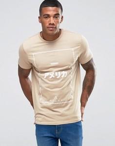 Бежевая футболка с принтом New Look - Stone