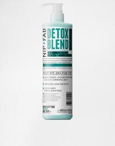 Молочко для тела Nip+Fab Detox Blend - 490 мл - Бесцветный