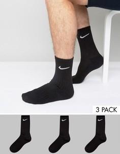 3 пары носков Nike - Синий