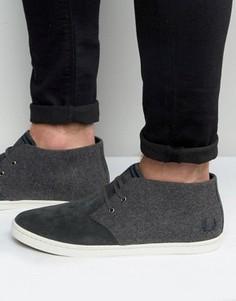 Ботинки чукка с добавлением шерсти и замши Fred Perry Byron - Серый