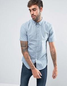 Серая оксфордская рубашка с 2-цветным плетением Farah Steen - Серый