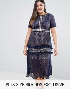Кружевное платье миди Truly You - Темно-синий