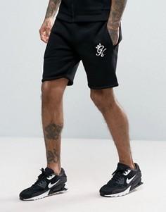 Gym King Logo Shorts In Black - Черный