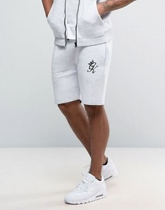 Gym King Logo Shorts In Grey - Серый