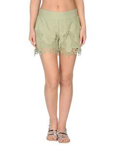 Пляжные брюки и шорты Iconique