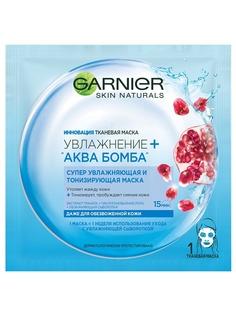 Тканевые маски и патчи Garnier