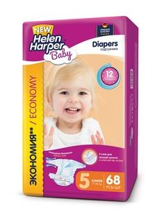 Подгузники детские HELEN HARPER BABY