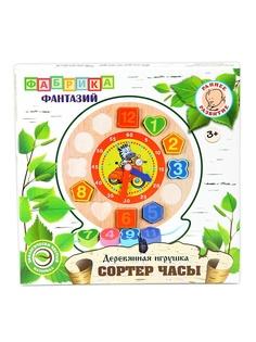 Сортеры Фабрика Фантазий