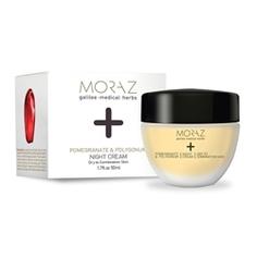 MORAZ Крем для лица ночной для сухой и комбинированной кожи на экстрактах граната и горца PREMIUM BEAUTY MORAZ+ (премиальный уход) 50 мл