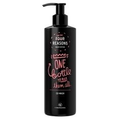 FOUR REASONS Бальзам для деликатного мытья волос 400 мл