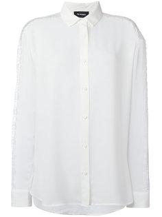 рубашка с кружевными вставками The Kooples